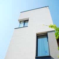 Casa moderna ingusta | Bucuresti