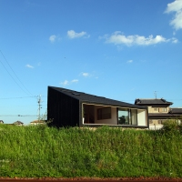 Casa Ogaki | Japonia